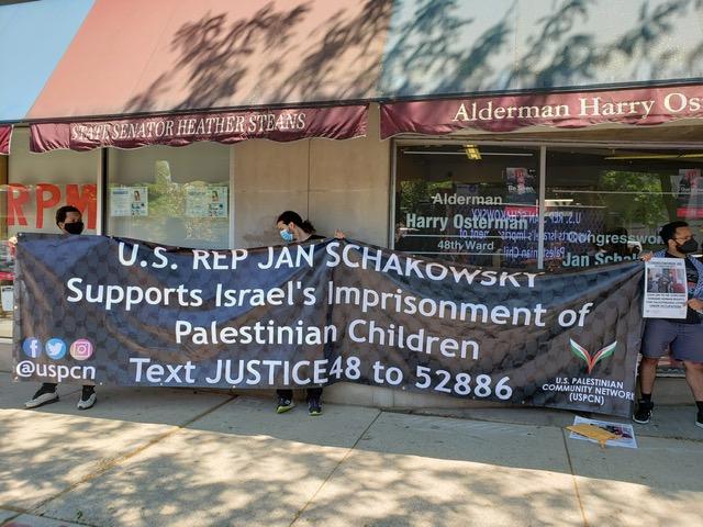 مظاهرة أمام مكتب عضو كونغرس في شيكاغو احتجاجا على دعمه لإسرائيل