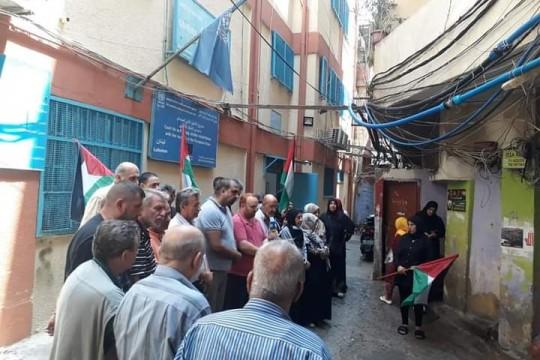 وقفة احتجاج في مخيم برج البراجنة للمطالبة بخطة إنقاذ وطني