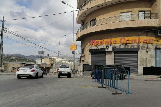 بالصور- اغلاق شامل في بيت ساحور بسبب الكورونا