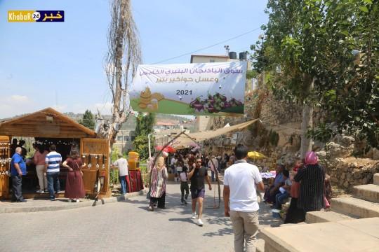 بالصور-انطلاق مهرجان بتير الزراعي غرب بيت لحم