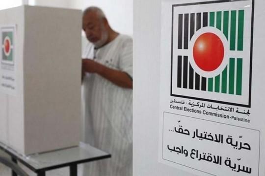 لجنة الانتخابات توضح خطتها لإجراء الانتخابات في القدس