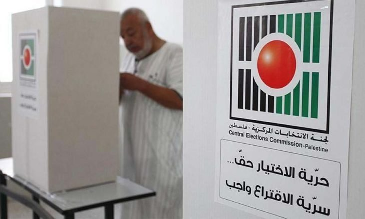 أسرى حركة فتح يطرحون مبادرة لتأجيل الانتخابات وترشيح البرغوثي نائباً للرئيس