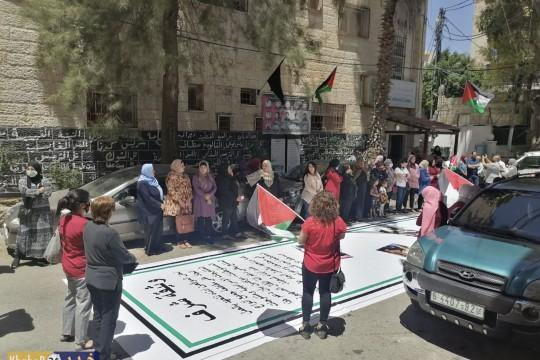 بالفيديو: التوقيع على وثيقة شرف لمقاطعة البضائع الإسرائيلية في بيت لحم