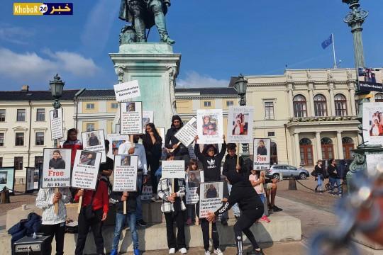 """مظاهرات ضد سياسة المؤسسة الاجتماعية السويدية """"سوسيال"""" بحرمان الأطفال من ذويهم"""