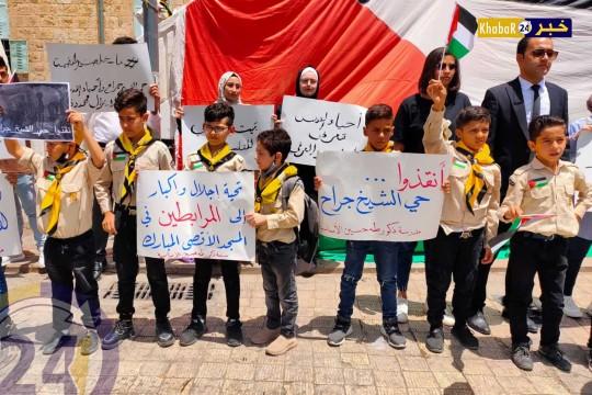 جمعية المدافعين عن حقوق الإنسان تنظم وقفة تضامنية مع القدس وغزة