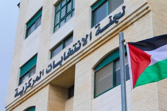 لجنة الانتخابات: إجراء الانتخابات في القدس موضوع سياسي وليس فنياً