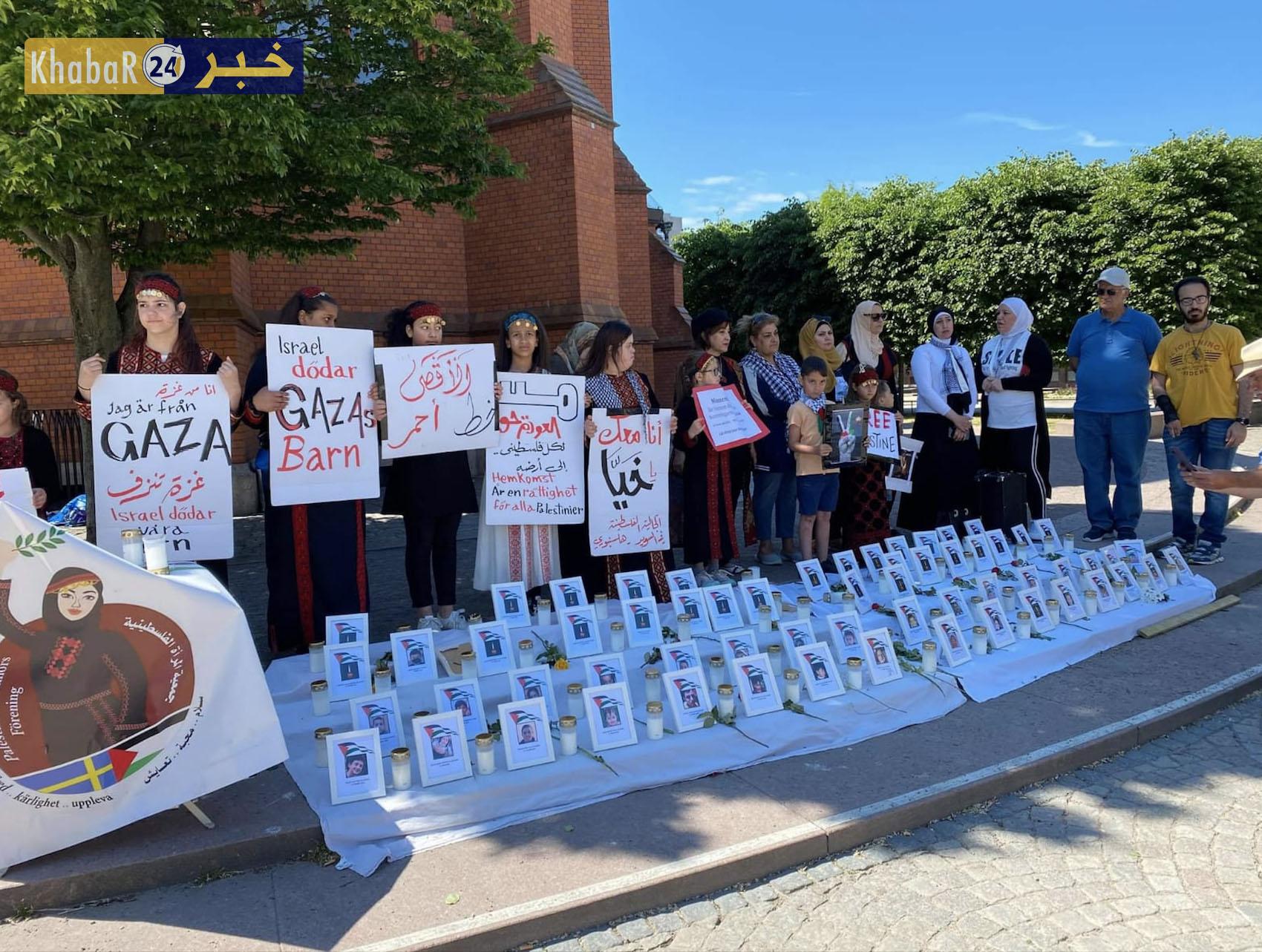 """جمعية المرأة الفلسطينية في """"هلنسبوري"""" تنظم وقفة حداد لأرواح شهداء غزة"""