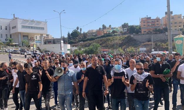 مظاهرة ضد العنف والجريمة وتواطؤ الشرطة في أم الفحم