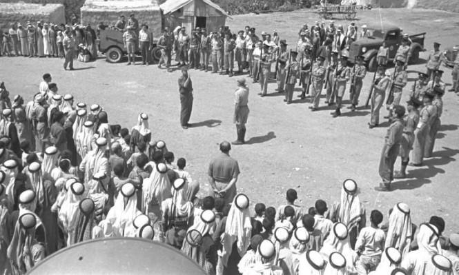بعد 50 عاما: الكشف عن وثائق رسمية إسرائيلية خططت لطرد العرب ومنع تطورهم