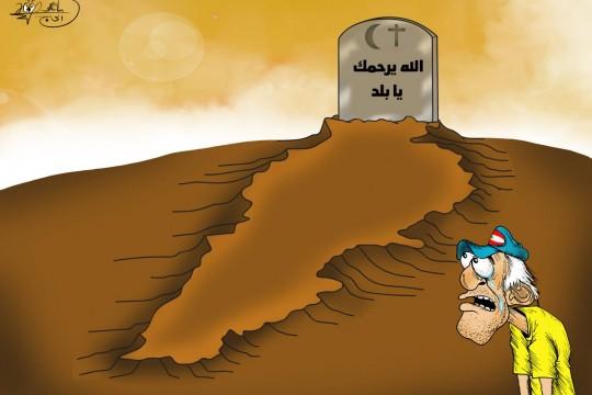 أزمة لبنان