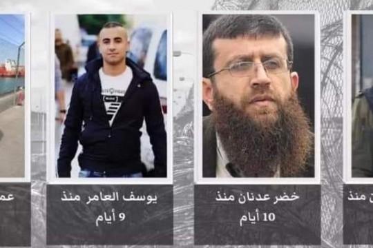 4 أسرى يواصلون اضرابهم عن الطعام أقدمهم الغدنفر أبو عطوان