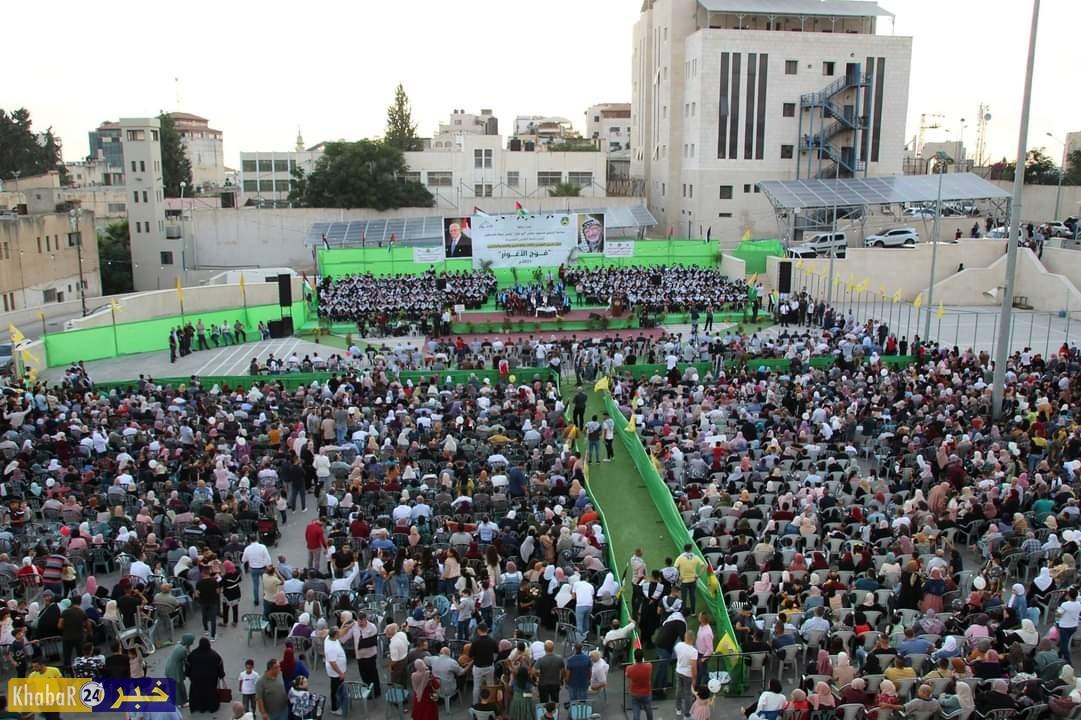 """صور.. جامعة القدس المفتوحة فرع طولكرم تحتفل بتخريج الفوجين الثالث والعشرين والرابع والعشرين """"فوج الأغوار"""""""