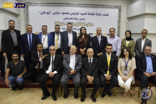 """اطلاق عمل """"وكالة خبر24"""" رسميا في فلسطين والساحة الأمريكية"""