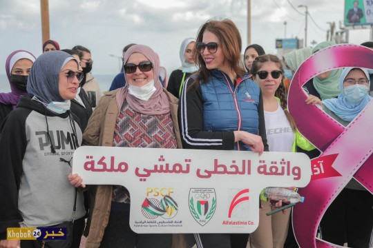 غزة - اتحاد الثقافة الرياضية ينظم تظاهرة رياضية نسوية