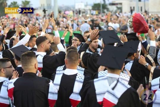 حفل تخريج طلاب جامعة القدس المفتوحة في طولكرم
