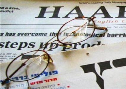 """كيف محت """"الديمقراطية الوحيدة بالمنطقة"""" 25 ألف فلسطيني من سجلات السكان بجرة قلم؟"""