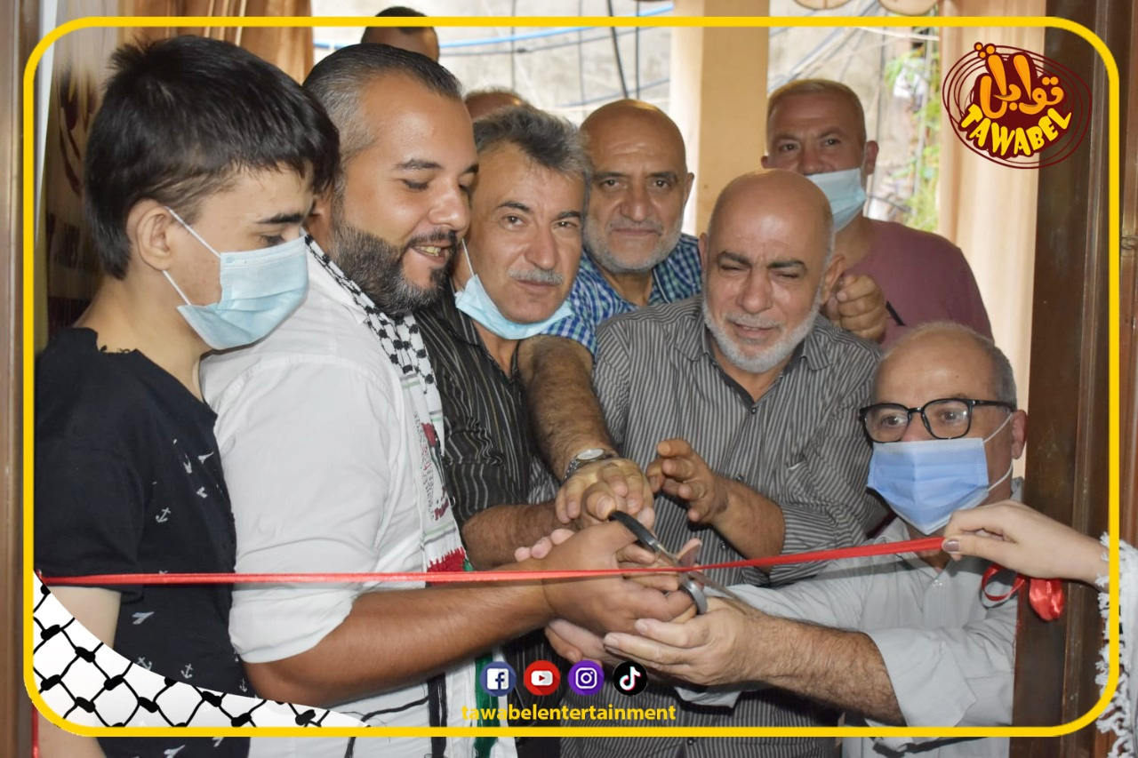 """افتتاح """"مركز توابل للإبداع والفن الفلسطيني"""" في مخيم برج البراجنة بلبنان"""