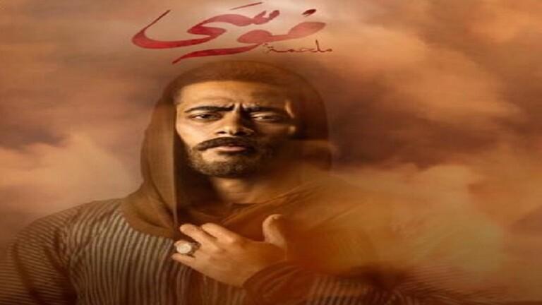 """حماس تستنكر زجّ اسم """"قطاع غزة"""" في مسلسل """"موسى"""" المصري"""