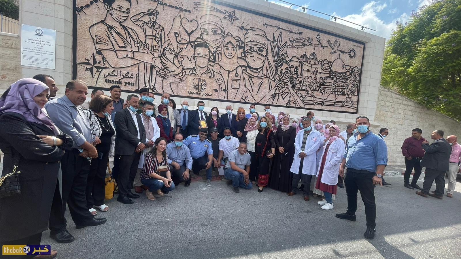 """بالصور- افتتاح جدارية """"الوفاء للطواقم الطبية والأمنية والهيئات المحلية"""" في بيت لحم"""