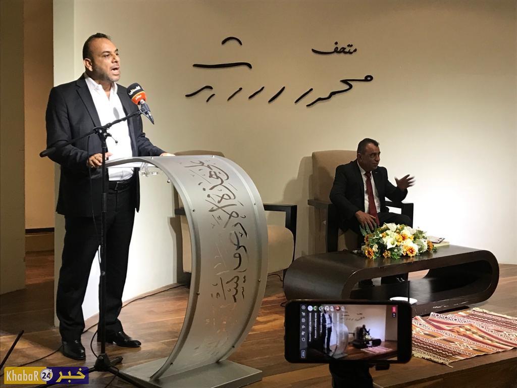 """إطلاق كتاب """"بلاغة العتابا الفلسطينية"""" في متحف محمود درويش"""