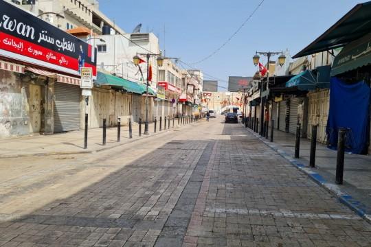 مدينة طولكرم في اليوم الأول للإغلاق