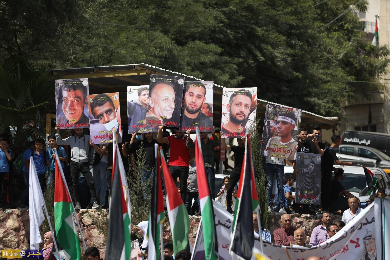 مظاهرات ووقفات تدعو الى أوسع فعاليات تضامن مع الاسرى في سجون الاحتلال