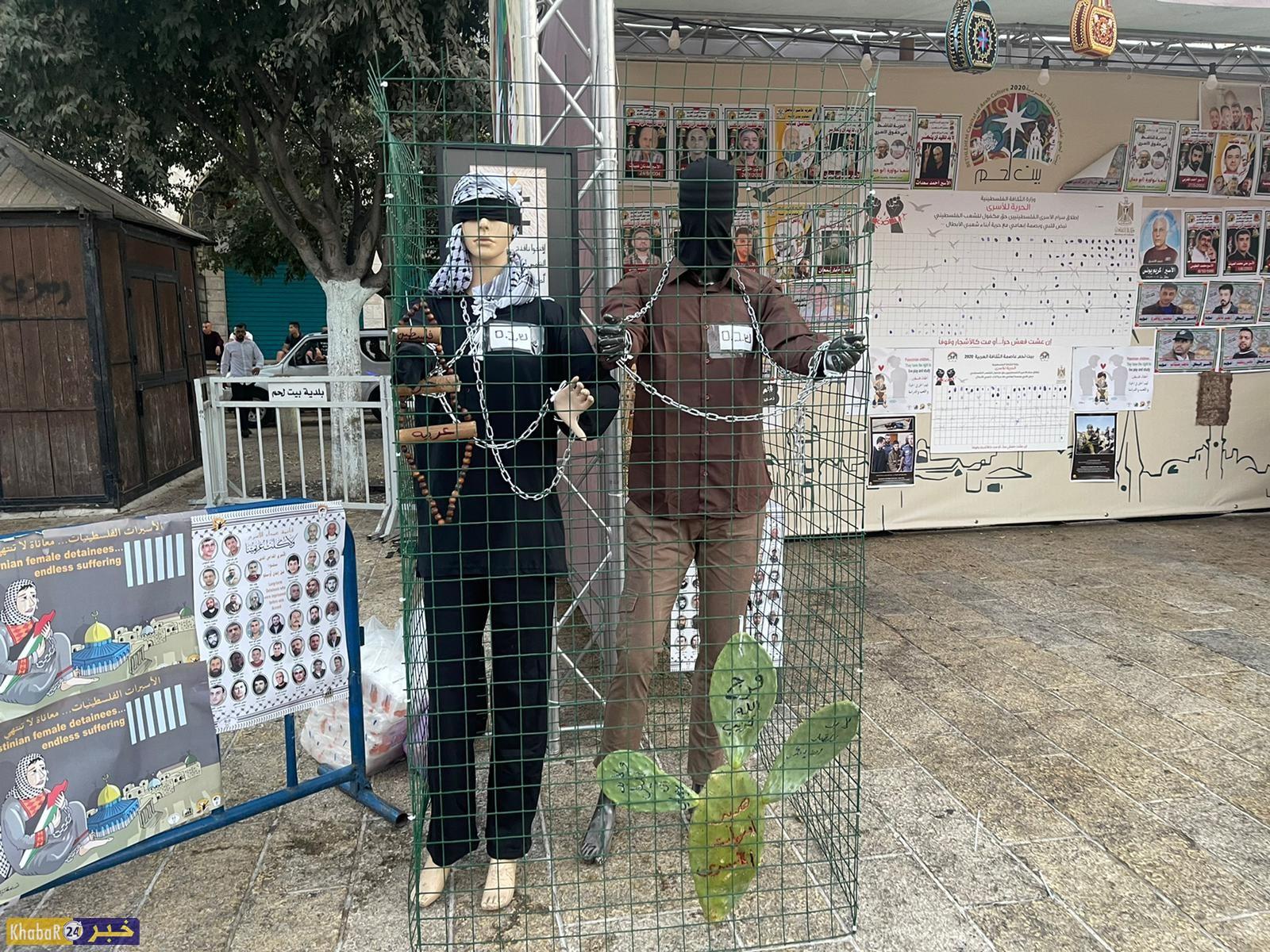 افتتاح أسبوع العاصمة الثقافي في بيت لحم