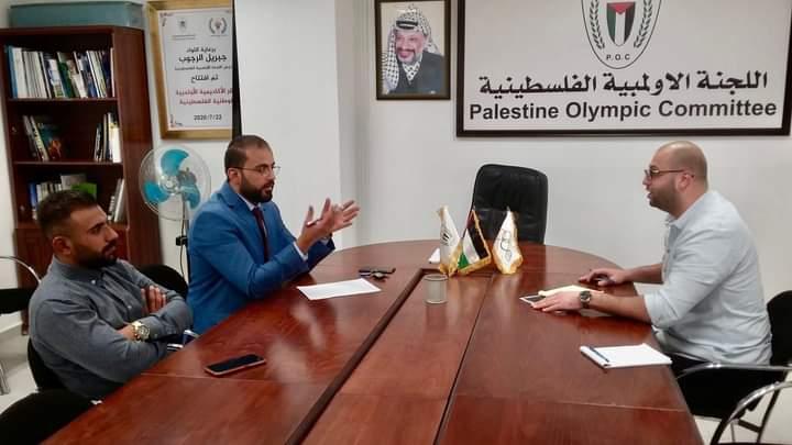 الأكاديمية الأولمبية تبحث سبل التعاون المشترك مع جامعة فلسطين الأهلية