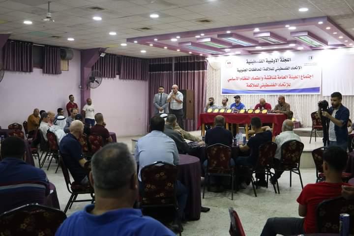 الهيئة العامة لاتحاد الملاكمة الفلسطيني تعتمد النظام الاساسي بالإجماع