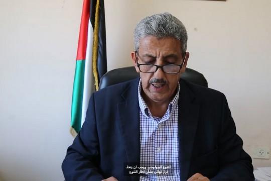 المطور يطالب بعدالة التمويل وإلغاء الحظرعن دولة فلسطين من قبل مرفق البيئة العالمي