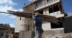 ارتفاع مؤشر أسعار تكاليف البناء للمباني والبنى التحتية الشهر الماضي