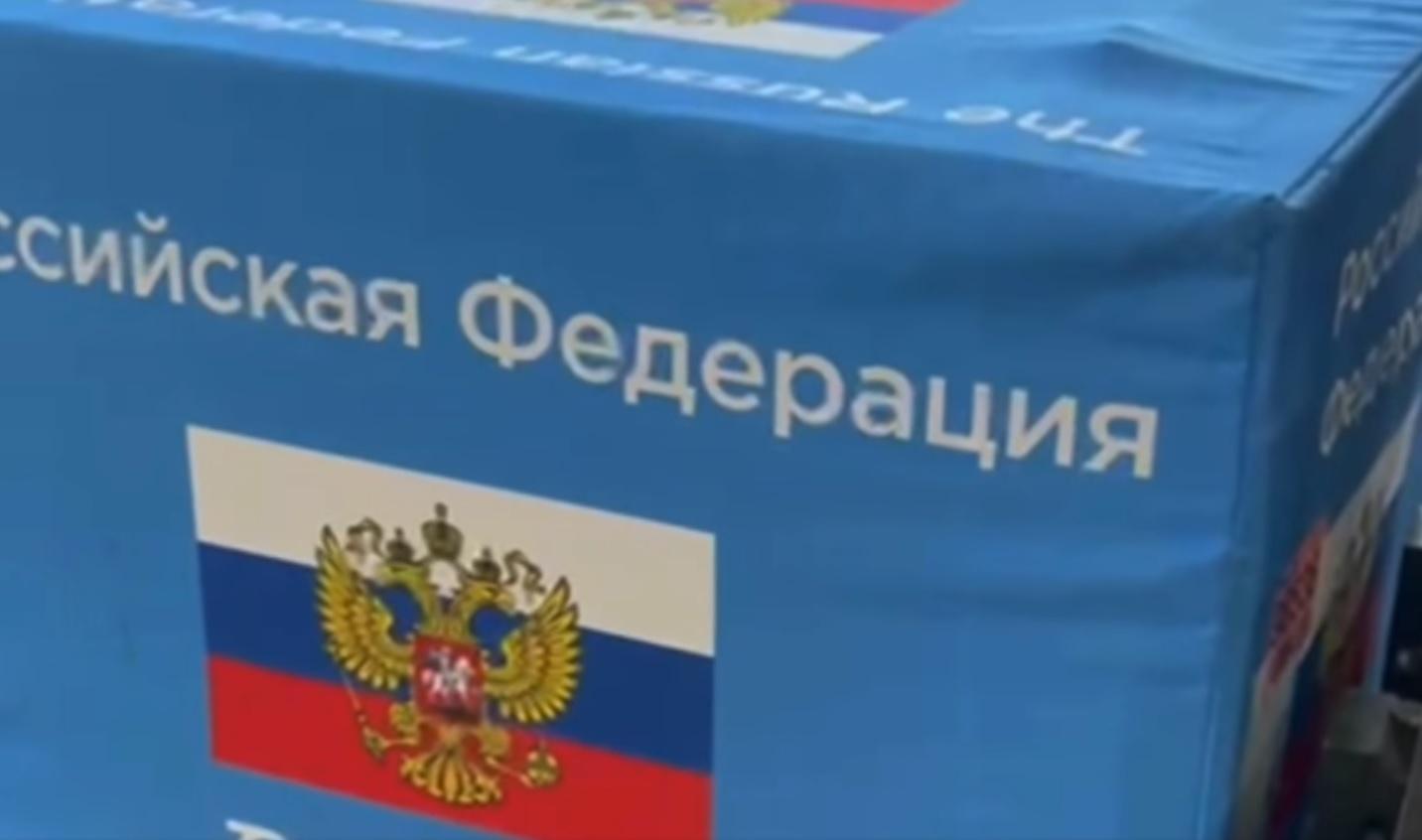 الصحة: تسلمنا 20 ألف جرعة من لقاح سبوتنيك مقدمة من الرئيس الشيشاني