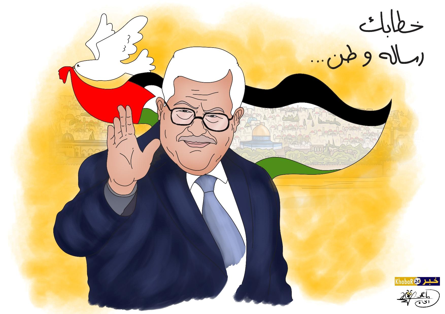 صوت فلسطين الى الأمم