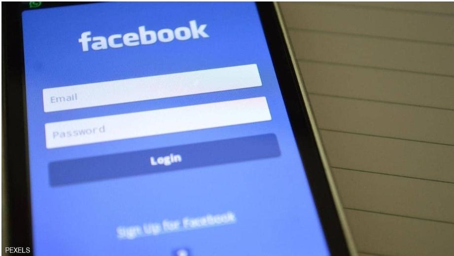 فيسبوك: لم نخطر المستخدمين الذين تسربت بياناتهم