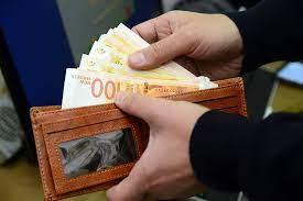 هيئة الأسرى: غداً صرف رواتب الأسرى والمحررين عبر مكاتب البريد الفلسطينية