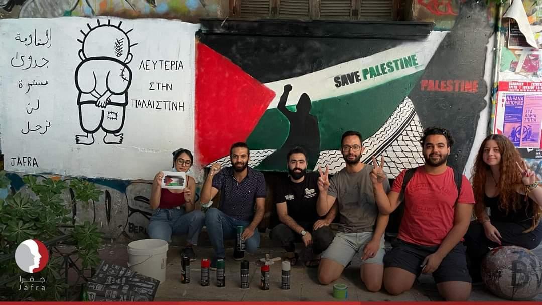 فلسطين حاضرة وسط أثينا