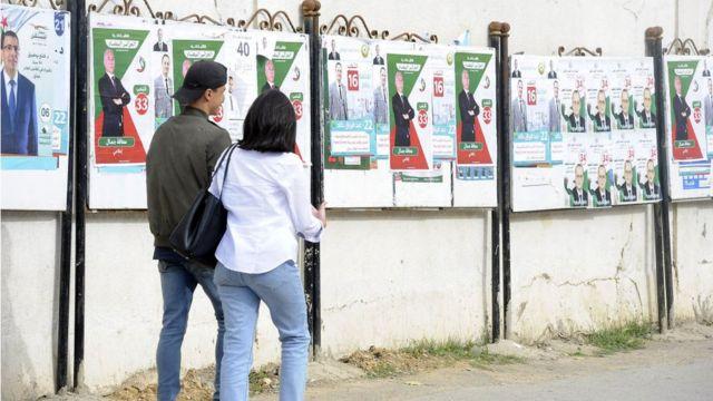 """الجزائر.. فوز """"حزب جبهة التحرير الوطني"""" بأكبر عدد من المقاعد البرلمانية"""