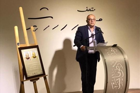وزارة الثقافة ومتحف درويش يكرمان الشاعر الراحل هارون هاشم رشيد