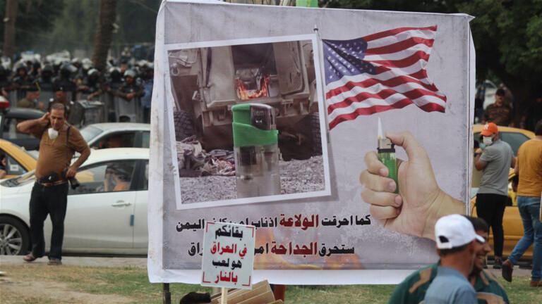 """ردا على """"المكافأة"""" الأمريكية.. """"المقاومة العراقية"""" تخصص مكافأة للإبلاغ عن ضباط الـCIA والموساد"""