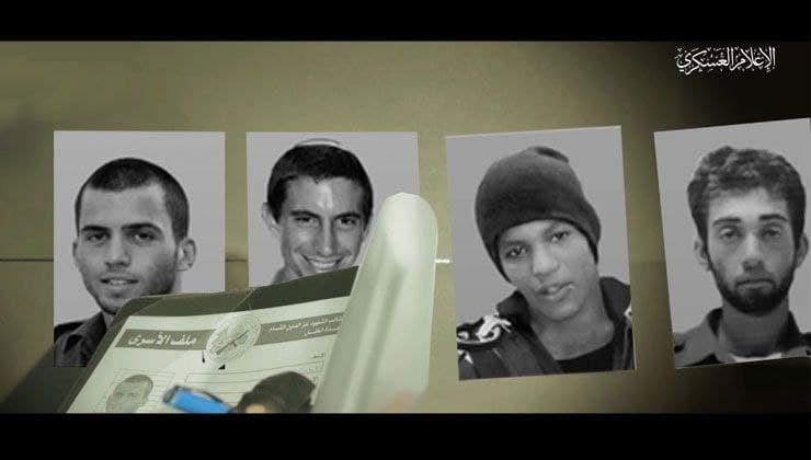 """""""القسام"""" تنشر صور الأسرى الإسرائيليين وتؤكد أنهم لن يروا النور إلا بشروط"""