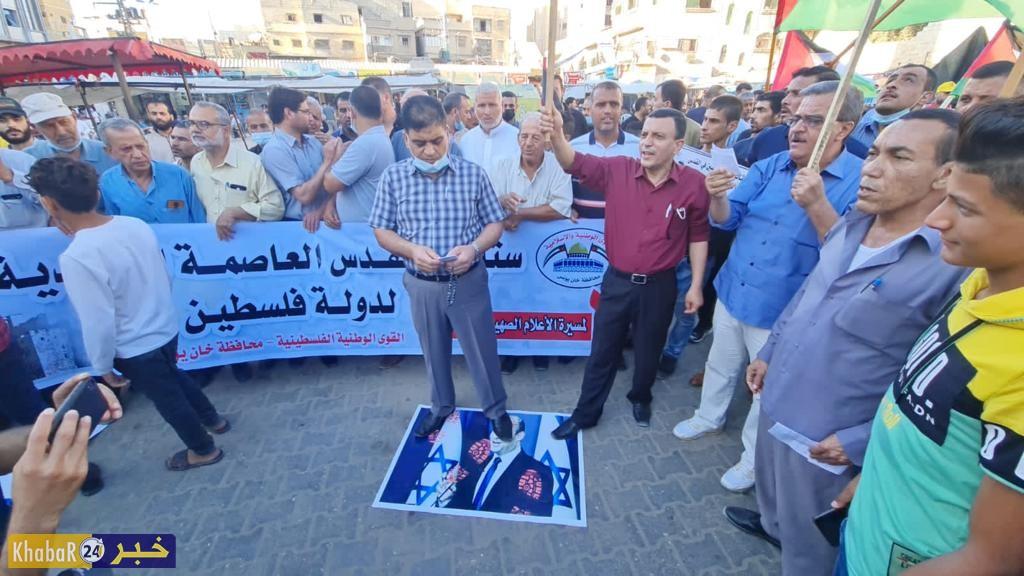 """مسيرات في قطاع غزة تنديدا بـ """"مسيرة الاعلام"""" الاستفزازية في القدس"""