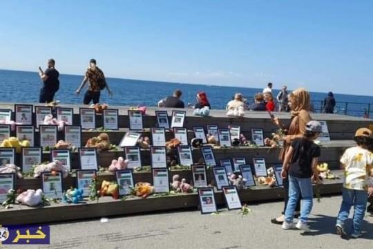 معرض لصور الاطفال الشهداء في مدينة مالمو السويدية