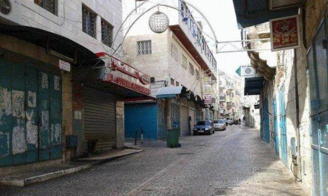 بيت لحم: إضراب عام حدادا على روح الشهيد الأسير المحرر مسالمة
