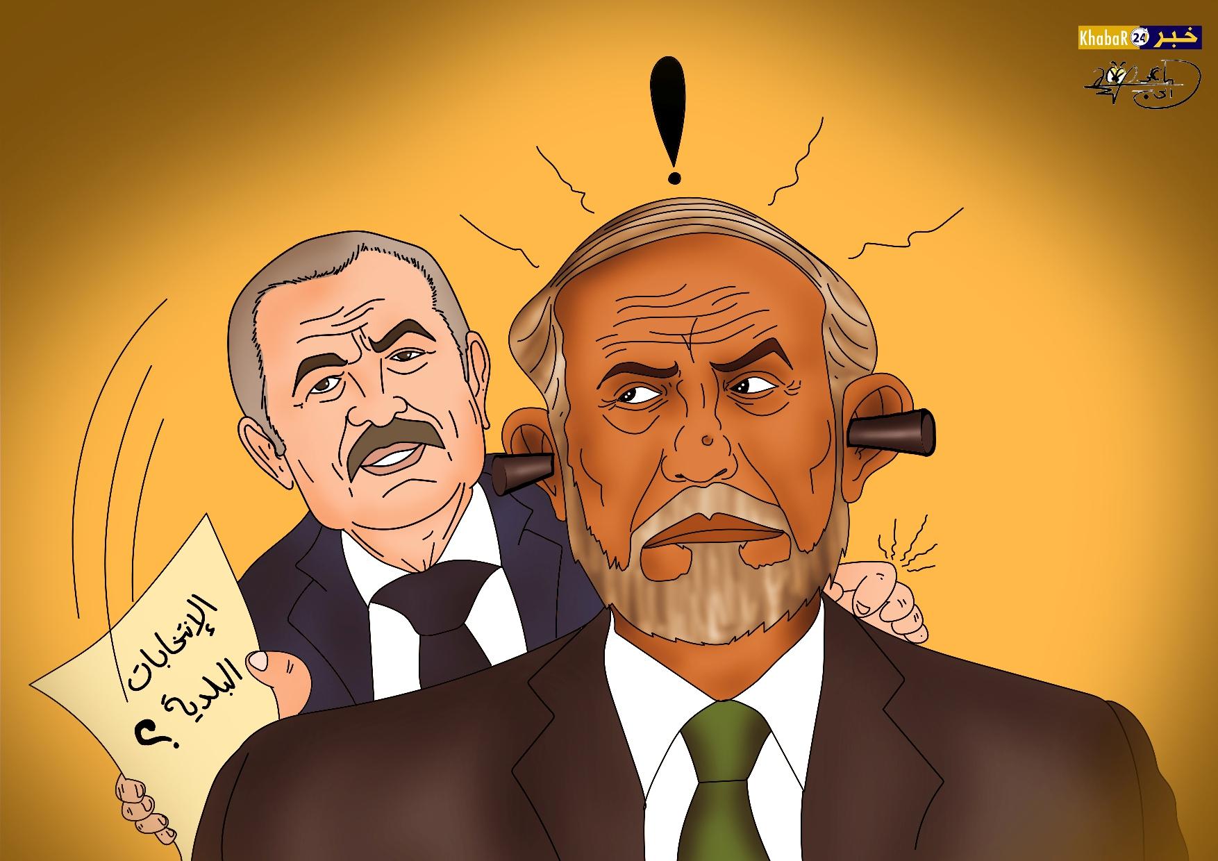 اشتية يدعو حماس للموافقة على اجراء الانتخابات المحلية في قطاع غزة أسوة بالضفة