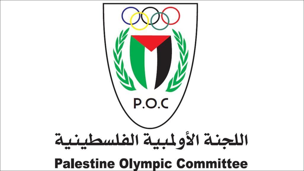 اللجنة الأولمبية تعقد اجتماع الجمعية العمومية في 13 تشرين الثاني المقبل