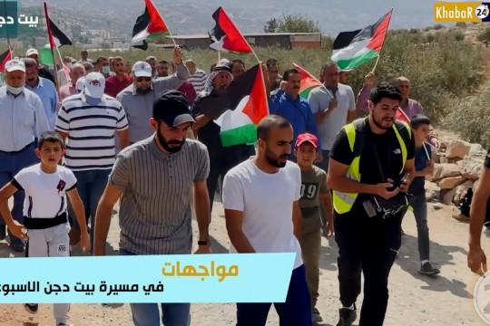 محدث.. 89 اصابة خلال المواجهات مع قوات الاحتلال في بيتا وبيت دجن جنوب نابلس