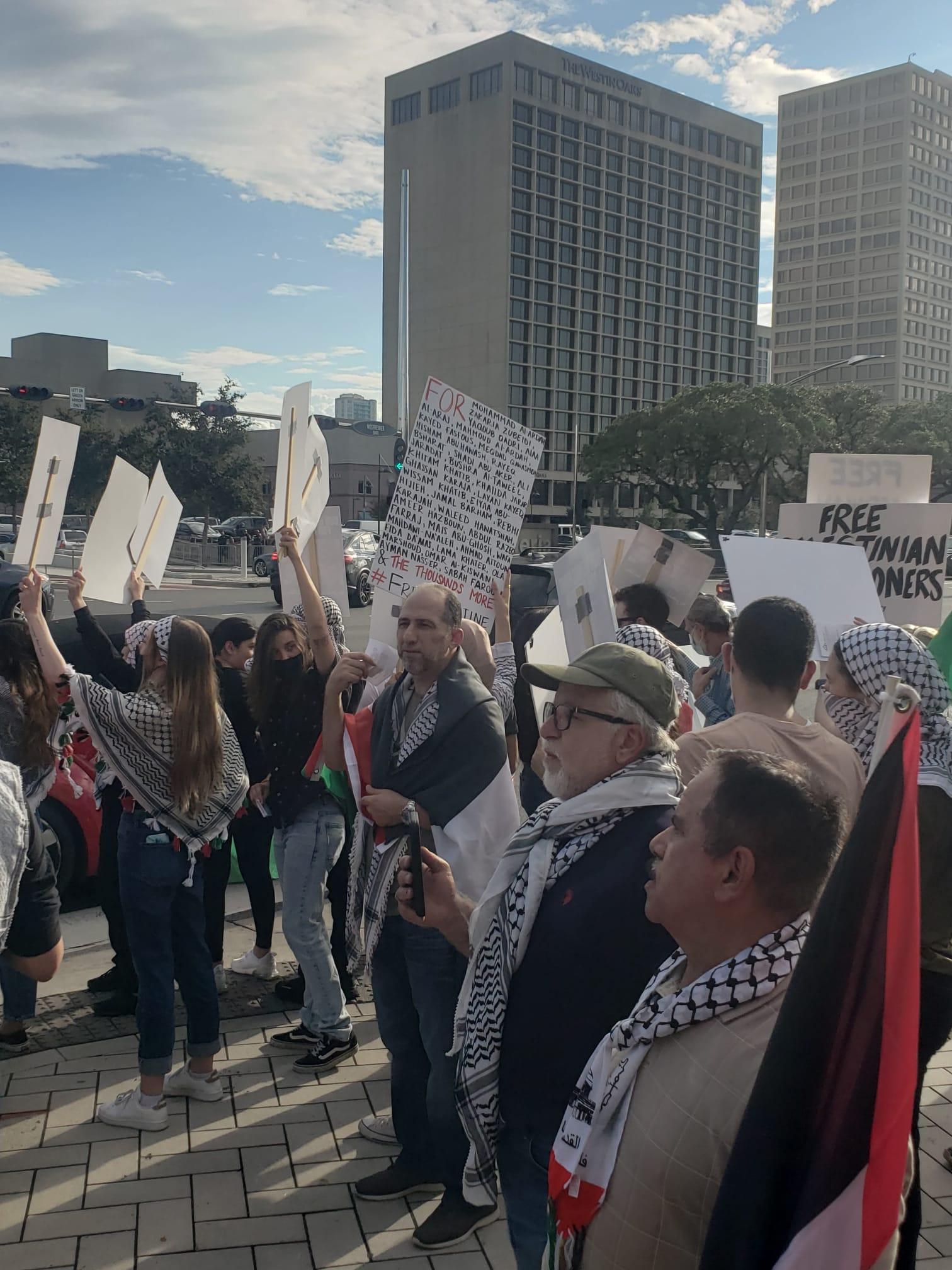 تظاهرة حاشدة في هيوستن الأميركية دعما للأسرى