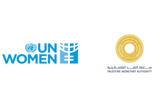 توقيع اتفاقية بين سلطة النقد الفلسطينية وهيئة الأمم المتحدة للمرأة لتعزيز دور المرأة إقتصاديا