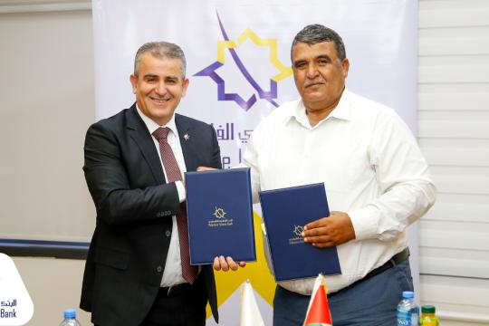 البنك الإسلامي الفلسطيني يوقع اتفاقية مع شركة قرطاجة لإنشاء مبنى الأرشيف المركزي