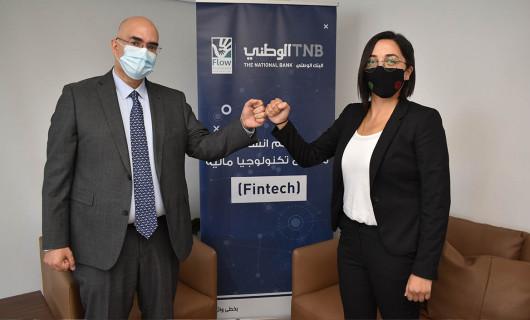 البنك الوطني ومسرعة الأعمال FLOW يعلنان تعاونهما لإنشاء مشاريع تكنولوجيا مالية في فلسطين